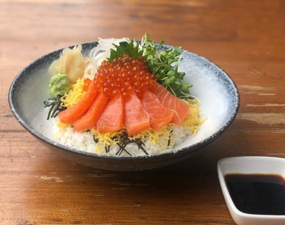Sake Ikura Don