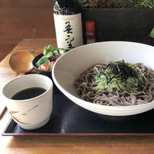 Lunch – Cold Zaru Soba