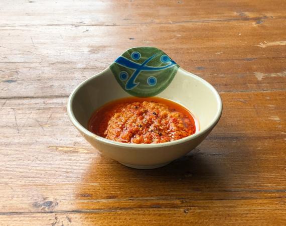 Side Spicy Mayu
